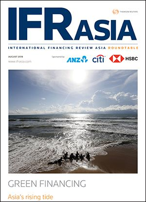 IFR Asia Green Financing Roundtable 2018: Asia's rising tide
