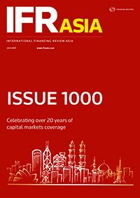 Welcome to the 1,000th issue of IFR Asia