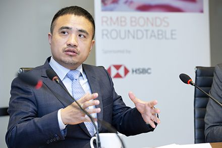 IFR Asia RMB Bonds Roundtable 2018