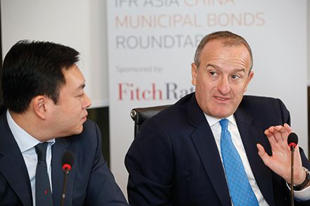 IFR Asia China Municipal Funding Roundtable 2015