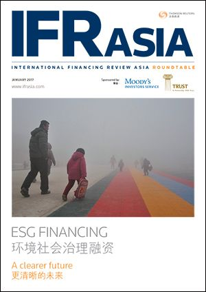 IFR Asia ESG Financing Roundtable 2017: A clearer future