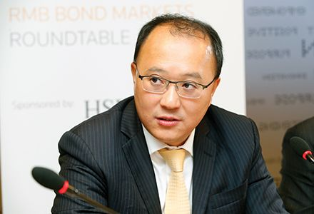 IFR Asia Rmb Bond Markets Roundtable 2016_Ken Hu