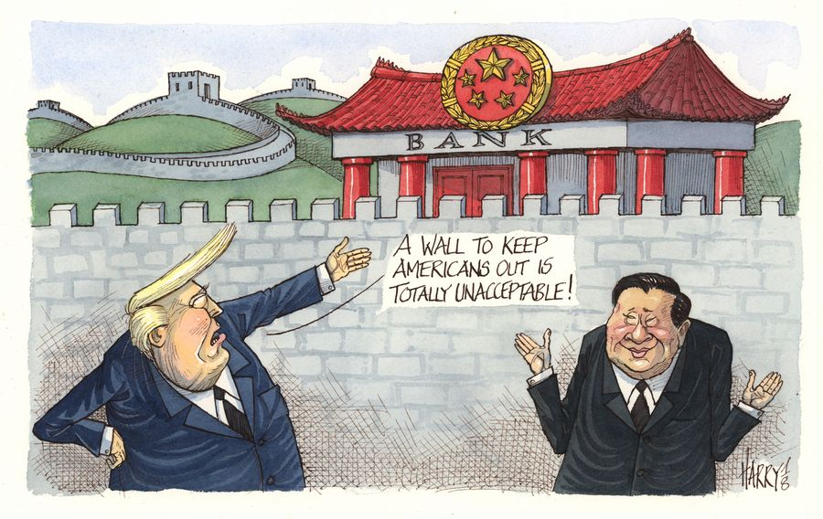Beyond the Chinese wall
